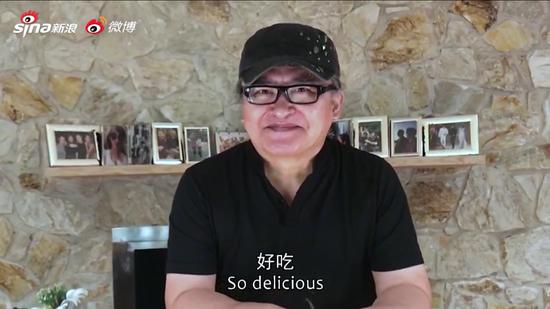 """刘欢在视频中直呼湖南腊肉 """"好恰"""""""