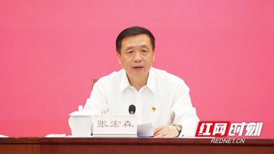 省委新闻发布会·答记者问① | 张宏森:湖南党史学习教育努力