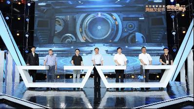 湖南省第九届网络文化节暨2020青春芒果节启动