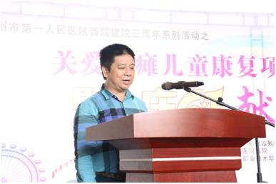 (湖南医药集团郴州有限公司总经理张军讲话)