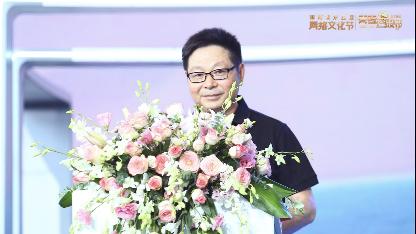 湖南广播影视集团有限公司党委书记、董事长、总编辑张华立