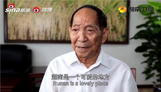 袁隆平院士接受湖南卫视采访视频截图