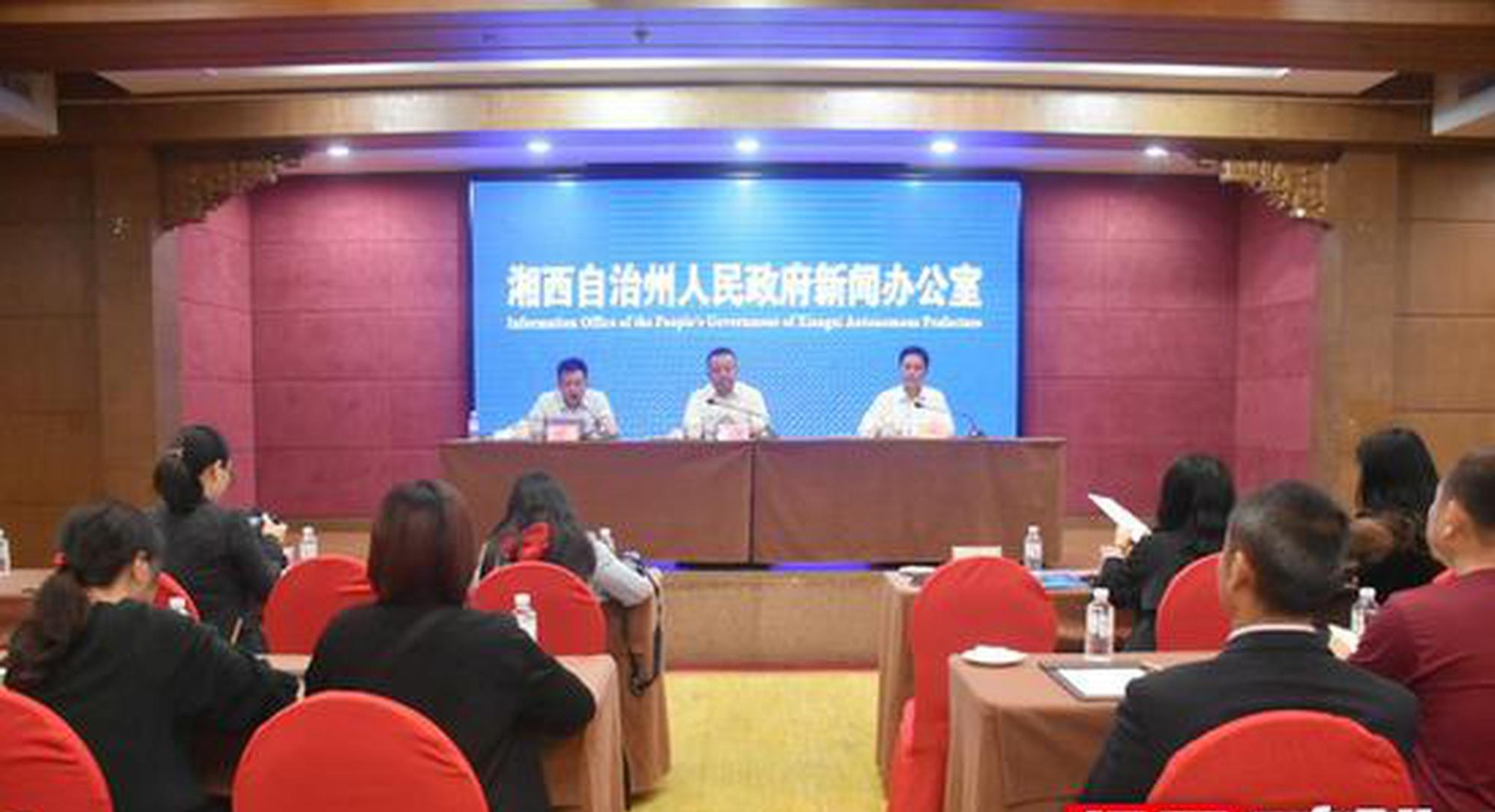湘西世界地质公园9月23日揭碑 1万张旅游卡将免费发放