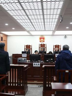 省卫计委原副主任方亦兵受贿案开庭