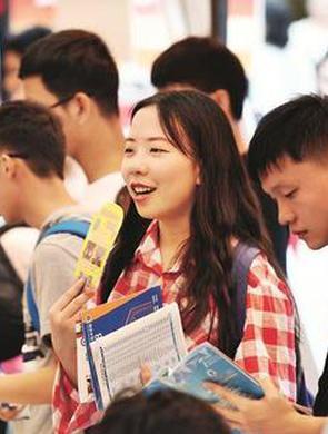 湖南高招录取8月8日开始,持续至9月21日