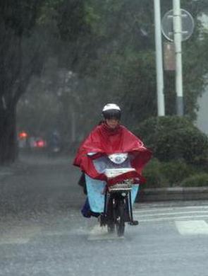 21日起湖南迎新一轮降雨 本周气温持续偏低