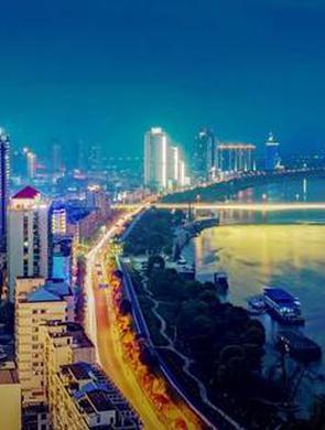 前三季度湖南GDP同比增长2.6%