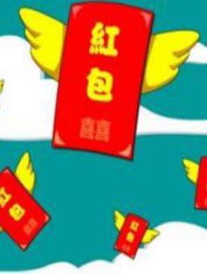 湖南鼓励送红包稳岗留工