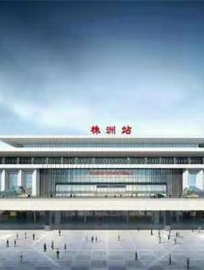 株洲火车站正改扩建,今起停办客运业务