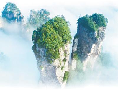 张家界国家森林公园 龚朝阳摄
