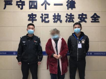 """【""""四个大抓""""一线战报·长沙】对毒品""""零容忍""""!长沙县警方日破两案"""