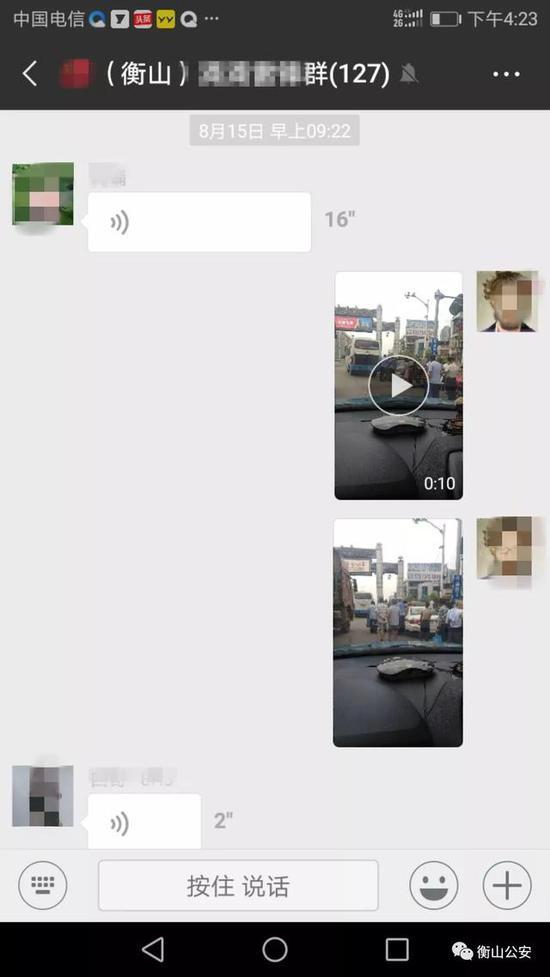 李某在微信群发布图片和视频的截图