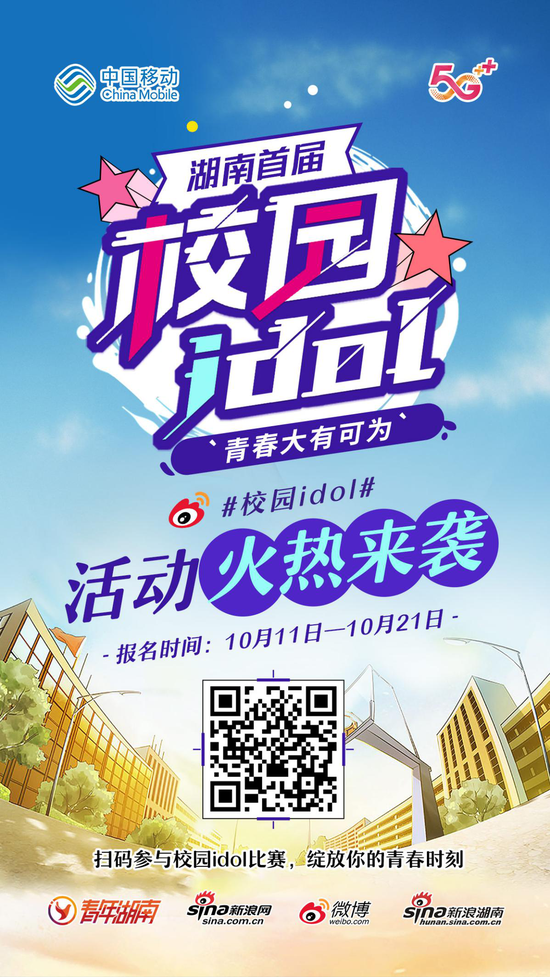 http://www.hunanpp.com/caijingfenxi/68537.html