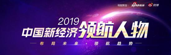 中国新经济领航人物评选:芒果超媒董事长张华立
