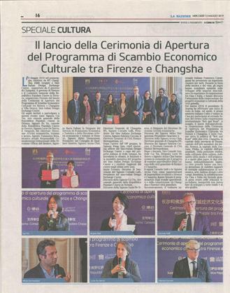 (图:意大利当地纸媒《民族报》对活动整版报道)