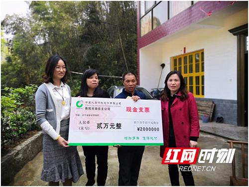 独生子女家庭意外身亡者陈某的家属获得计划生育家庭意外伤害保险赔偿金2万元和慰问金。