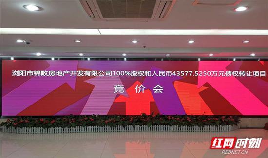 湖南联交所发挥平台优势 助力地方国资保值增值