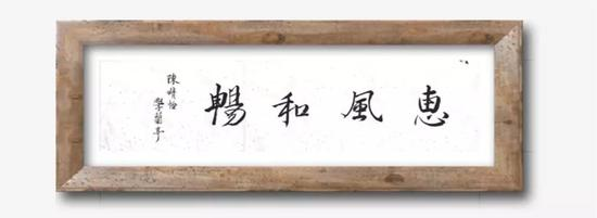 1813 陈婧怡