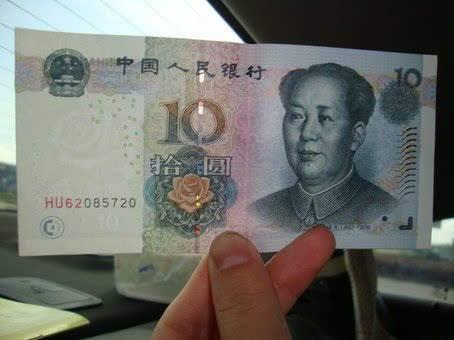 因10元钱起争执 岳阳男子挥刀伤人被刑拘