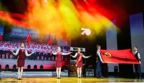 郴州市不动产登记中心职场礼仪展示《不忘初心党旗红》