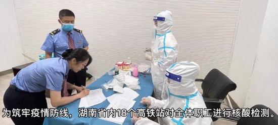 出入长沙南站要核酸检测吗?权威解答湖南18个高铁站防疫要求