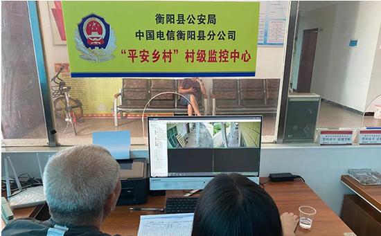 【县域警务改革·衡阳】衡阳这个