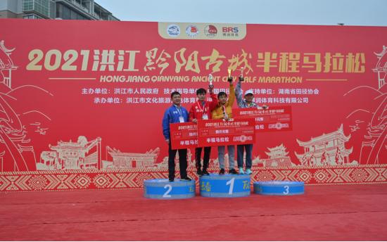 半程马拉松男子组前三颁奖