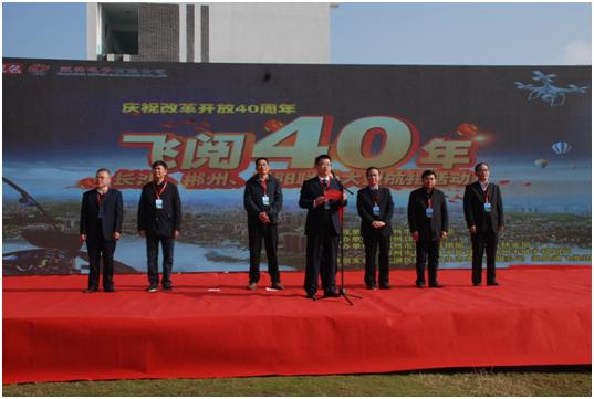 郴州日报社党组书记、社长雷明辉