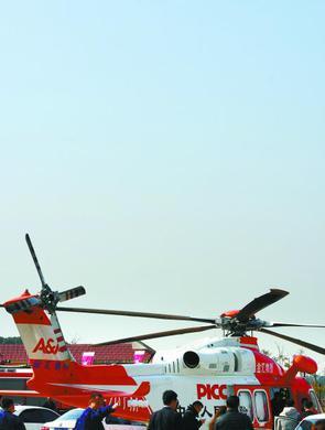 空中120亮相湖南高速 春运提供救援