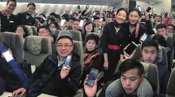 长沙已有WiFi航班 可上网追剧