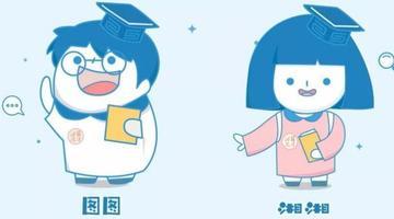 """省图动漫形象""""湘湘""""和""""图图""""亮相"""