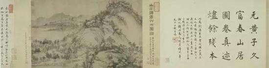 前半卷《富春山居图·剩山图》尺幅:纵31.8厘米,横51.4厘米