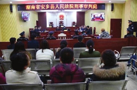 11月28日,安乡县人民法院公开开庭审理被告吴正戈等。图/安乡县法院官方微博