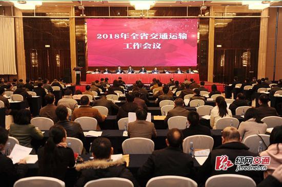 2月1日上午,2018年湖南省交通运输工作会议召开。