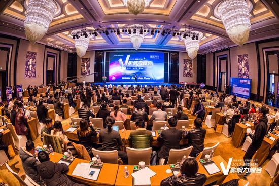 2017湖南政务V影响力峰会现场