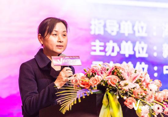长沙市雨花区委副书记、区长刘素月致辞