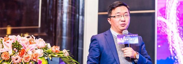 专家大V齐聚 2017湖南政务V影响力峰会干货满满