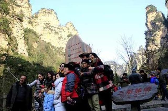 """湖南省拟表彰十大""""平安景区"""" 这些先进景区入列"""