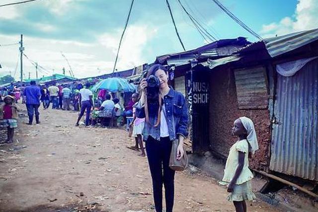 株洲80后女摄影师进非洲贫民窟拍摄:跟想象的不一样