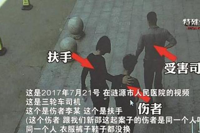 """邵阳破获团伙""""碰瓷""""案 9名同伙自断锁骨让碰瓷逼真"""