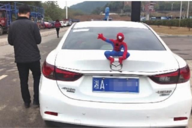 """车顶贴""""蜘蛛侠""""很酷? 长沙交警:建议拿掉"""