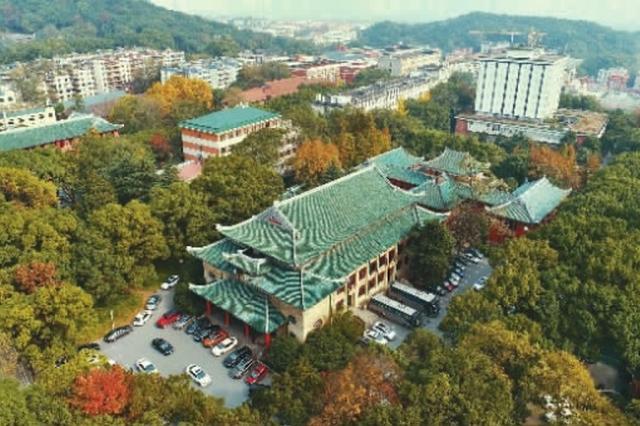 湖南大学早期建筑群列入遗产保护