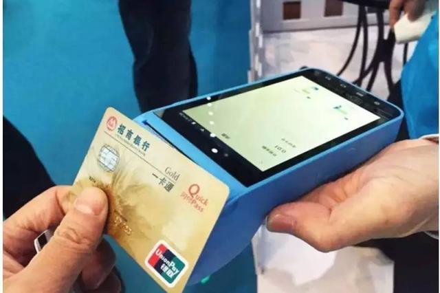 常德安乡一男子银行卡遭盗刷 银行被判担责