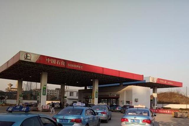 长沙这9个加油站加油有优惠 出租