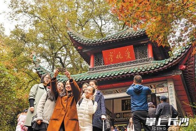 """长沙获评""""十大休闲度假旅游目的"""