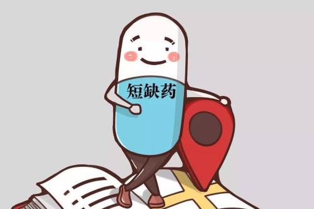 http://n.sinaimg.cn/hunan/transform/w640h426/20171228/C3vU-fypyuvc9124757.jpg