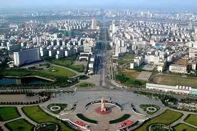 国务院正式批复同意 撤销株洲县设立渌口区