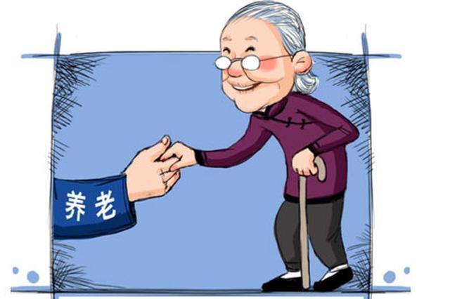 湖南全面放开养老服务市场 提升养老服务质量