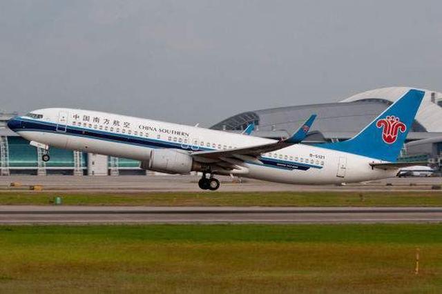春节期间 南航新增部分长沙飞台北航班