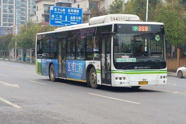 长沙人注意!1月21日起这3条公交线将恢复原走向
